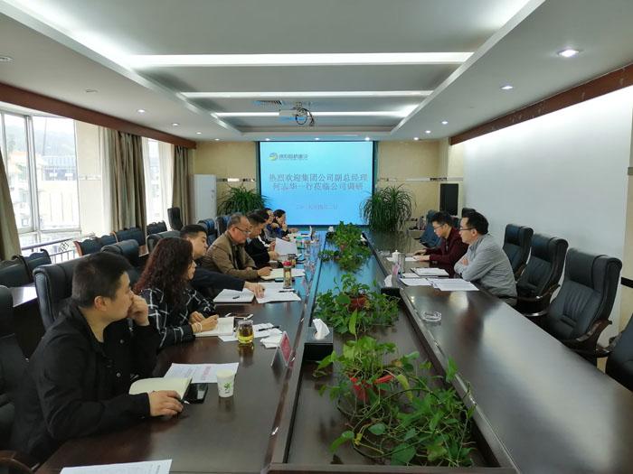 交发集团副总经理何志华到大奖娱乐官网手机版公司调研