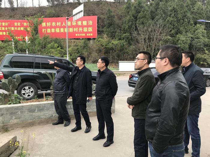 交发集团董事长邓辉星一行视察S209...
